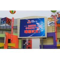 Wholesale High Resolution Full Color Led Billboard Display For Advertising MBI 5024 from china suppliers