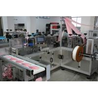 Wholesale China N95 Face Mask Forming Machine Automatic Non-woven 3D Face Mask Forming Machine from china suppliers