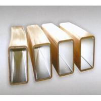 Wholesale Copper Moulds For CCM from china suppliers