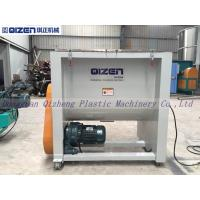 Wholesale Dry Powder Blender Horizontal Ribbon Mixer Machine 3 Phase Voltage from china suppliers