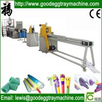 Wholesale EPE toy guardrail extrusion line(FC-90) from china suppliers