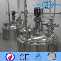 Wholesale All Grain Industrial Commercial Professional Beer Brewing Equipment Hygienic Grade from china suppliers