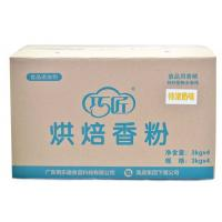 Wholesale Milk Flavor Baking Powder Ingredient ISO With Cyclodextrin from china suppliers