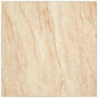 Wholesale ripple tile from china suppliers
