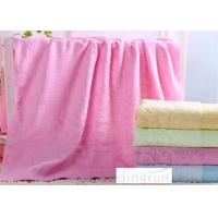 Wholesale Bamboo Fiber Reactive Printed Lightweight Beach Towels Without Aromatic Amines from china suppliers