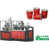 Wholesale Economical Double Wall Paper Cup Machine with ultrasonic / inspect / pack system from china suppliers