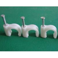 Wholesale Circle cable clips from china suppliers