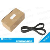 Wholesale 8-94160-656-0 Cam Timing Belt 83 - 88 Isuzu Campo 2.0L 4WD 115 Teeth Quantity from china suppliers