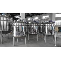 Wholesale Jacket Layer SUS316L Stainless Steel Tank For Heating Or Cooling from china suppliers