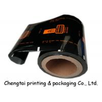 Wholesale Coffee Sachet Packaging Laminating Roll Film , Custom Coffee Packaging Bag from china suppliers