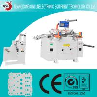 Wholesale Fully Automatic Flatbed Die Cutting Machine For Rubber / Adhesive Foam And Label from china suppliers