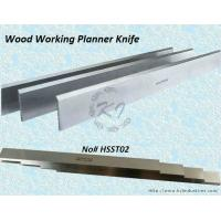 Quality HSS / TCT Wood Working Planner Knife for sale