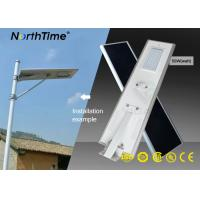 Quality High Way Solar Powered Road Lights 5100-5200LM , Motion Sensor Street Lights for sale