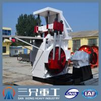 Buy cheap Simple Semi-Automatic Concrete Block Production Line from wholesalers