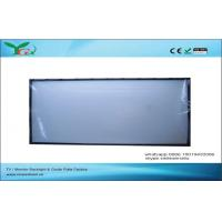 Buy cheap Super Uniformity Acrylic Guide Light Panel TV LED Backlight For LCDs from wholesalers