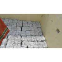Wholesale Portland Cement32.5/42.5/52.5 from china suppliers