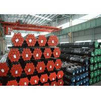 Wholesale Natural Gas Transport X70 Steel Line Pipe With Special Couplings from china suppliers