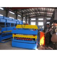 Buy cheap antique glazed tile roof machinery from wholesalers
