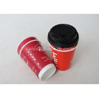 Wholesale Multi Color 380ml Custom Printed Paper Cups , Espresso Disposable Cups 12oz from china suppliers