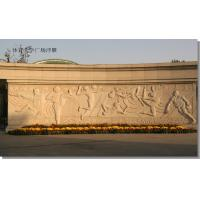 Wholesale Stone relief project for square from china suppliers