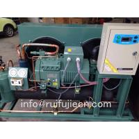 Wholesale Bitzer Compressor Air Cooled Condensing Unit / Cold Storage Room Model Spb12km from china suppliers
