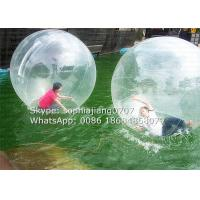 Wholesale Business Rental Clear Inflatable Walk On Water Ball ROHS SGS Certification from china suppliers