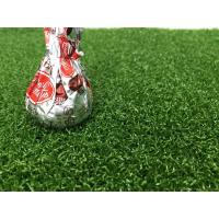 Wholesale Artificial Sports Grass Carpet 15mm Artificial Golf Turf With Insect Resistance from china suppliers