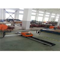 Wholesale steel / aluminum cnc cutting machine HP63 DC high efect firework from china suppliers