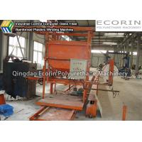 Wholesale Glass Fiber Reinforced Pipe GRP Winding Production Line CNC Computer Control from china suppliers