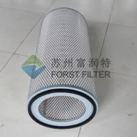 Wholesale FORST Gas Turbine Filter Paper Dust Collector Filter Cartridge Supplier from china suppliers