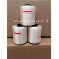 Wholesale White 30um Bopp Packing Sealing Self-adhesive Tapes from china suppliers