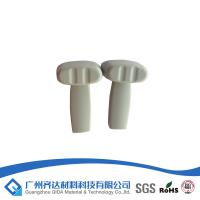 Wholesale magnetic eas security rf sticker label from china suppliers