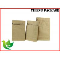 Wholesale Biodegradable Square Bottom Kraft Paper Stand Up Pouch Foil Inside With Pocket Zipper from china suppliers