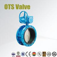 China Worm Gear Double Flnage Butterfly valve DN50-DN3000 on sale
