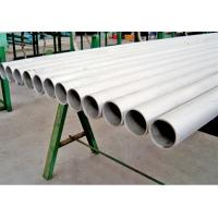 Quality EN 10219 Annealed Welded Steel Tubes 28mm / 50mm / 100mm , High Pressure for sale