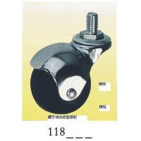 Wholesale Furniture caster ball caster screw  118 from china suppliers
