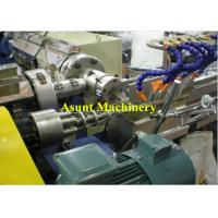 Wholesale PVC Fiber Reinforced Hose PVC Pipe Making Machine Singel Screw Extruder from china suppliers