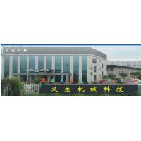 Yisheng Machinery Technology Co.,LTD. (Wenzhou)