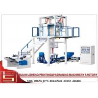 China High Output Film Blowing Machine For LDPE / HDPE , film extrusion machine on sale