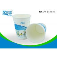 400ml Disposable Cold Drink Paper Cups OEM / ODM For Offices And Restaurants for sale