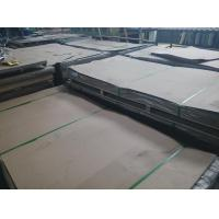 Wholesale 0.3mm - 3mm 2B surface SGS , BV Certificate 317L stainless steel plate NO.1 finished from china suppliers