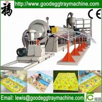 Wholesale PE Foam Kids playing Mats Laminating Machine from china suppliers