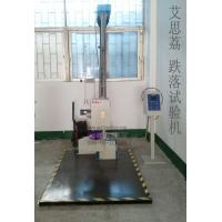 Wholesale Drop Ball Impact Tester for interchangeable part from china suppliers