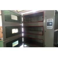 Wholesale Industrial Vacuum Drying Oven Easy Operate With 5 Shelves / 4 Sided Heating from china suppliers