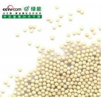 Buy cheap Molecular Sieve 3A Size 2.0-2.5mm (NS-N) from wholesalers