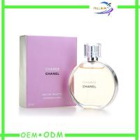Wholesale Perfume Gift Box Open Middle Satin Lining , Fragrances Gift Cardboard Box from china suppliers