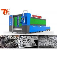 Wholesale 1070nm Wavelength Industrial Laser Cutting Machine / Fiber Laser Cutting Machines from china suppliers