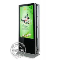 "Wholesale 450cd/m2 Brightness 65"" Double Side advertising kiosks displays Dual Screen with LG Panel from china suppliers"