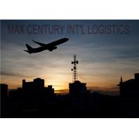 Wholesale Local Logistics Company China To Kabul Afghanistam Middle East Logistics from china suppliers