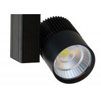 Wholesale Dimmable LED Track Lights , LED Track Spot Light 40 Watt Ce Rohs from china suppliers